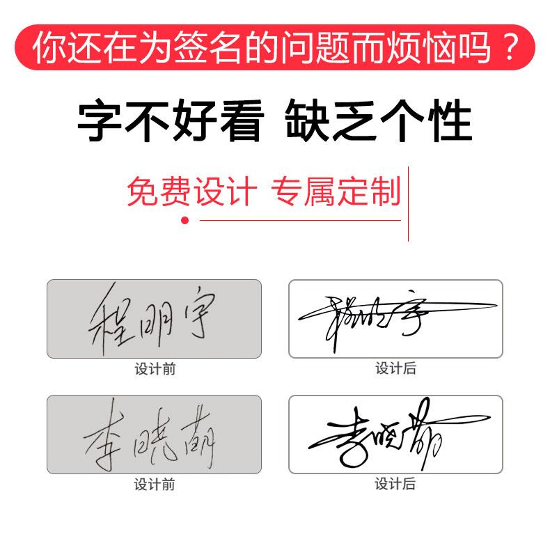 【AMAS】-回墨簽名印章個人姓名印章定做刻章私人名字個性藝術手寫簽名神器