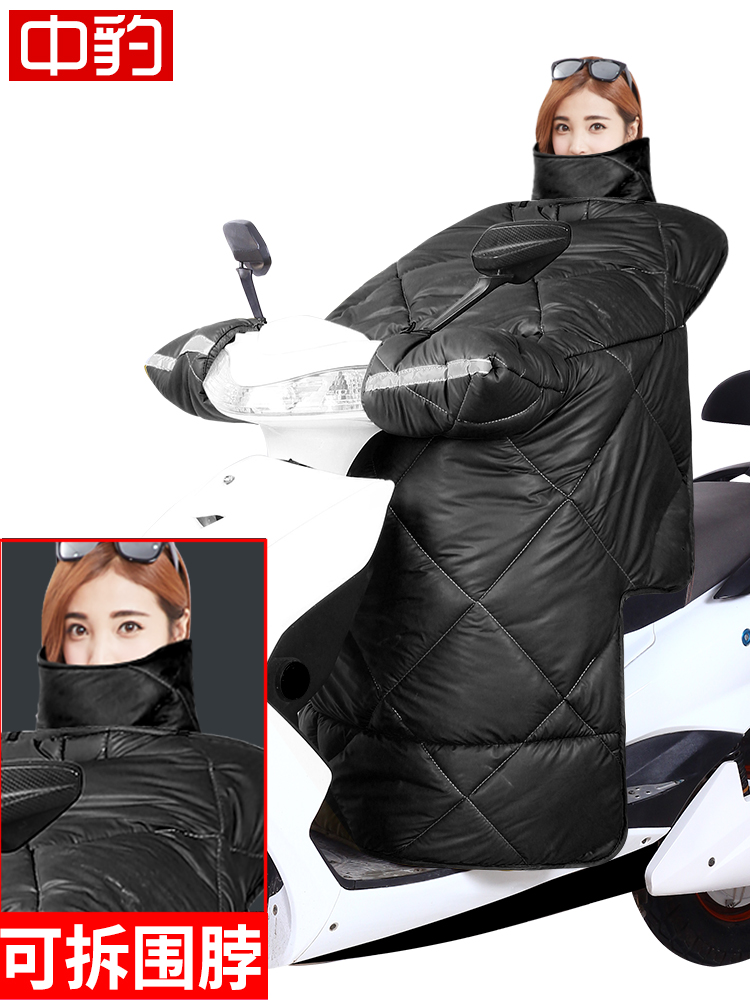 PU electric car windshield winter thickened with velvet motorcycle winter cold electric car sunscreen windshield autumn and winter