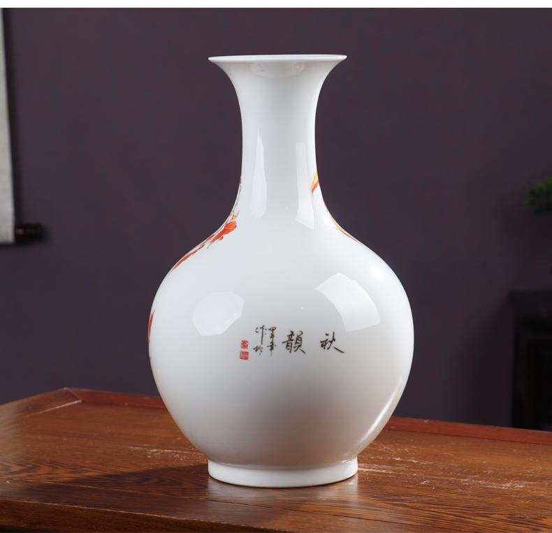 秋季陶瓷器花瓶摆件景德镇客厅插花家居新中式装饰现代简约工艺品