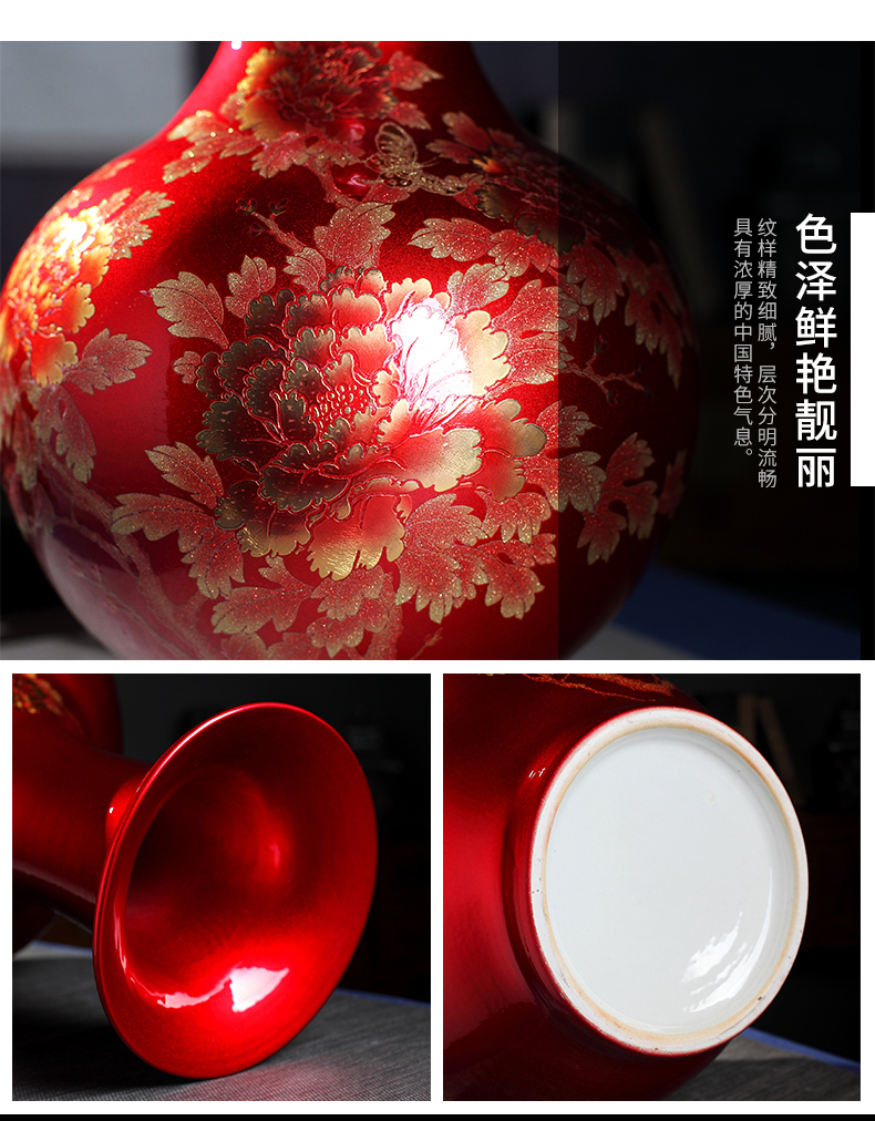 Jingdezhen ceramics vase furnishing articles household crystalline glaze sitting room adornment dried flower flower arranging Chinese arts and crafts