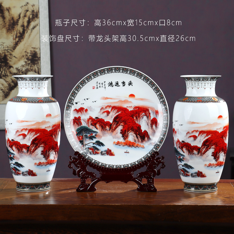 Luck, large three - piece ceramics vase furnishing articles sitting room porch ark, office decoration