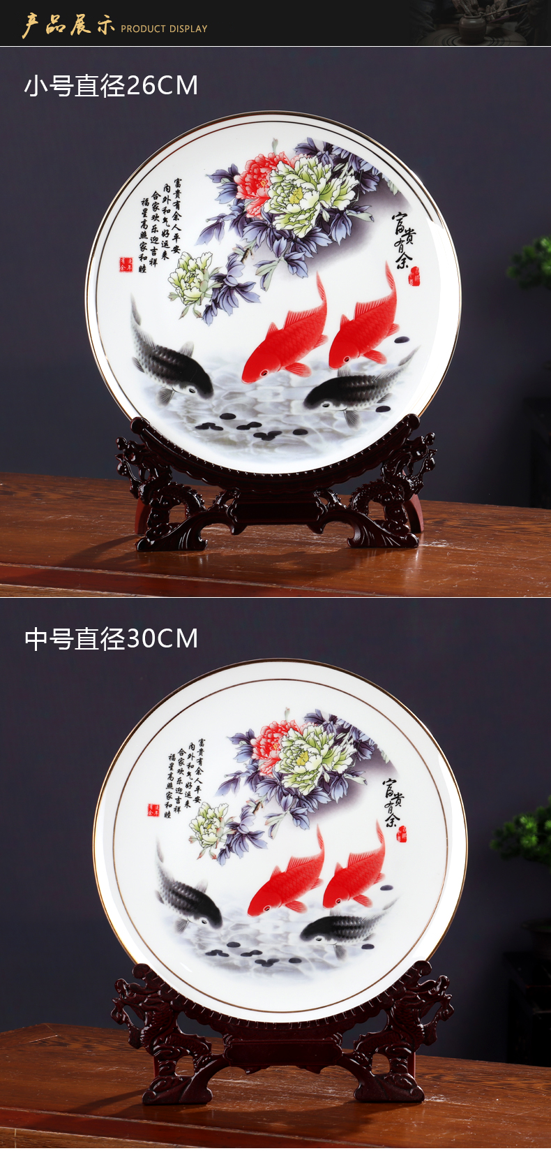 Ipads China jingdezhen ceramic hang dish dishes rich ancient frame decoration wine furnishing articles sitting room China handicraft ornament