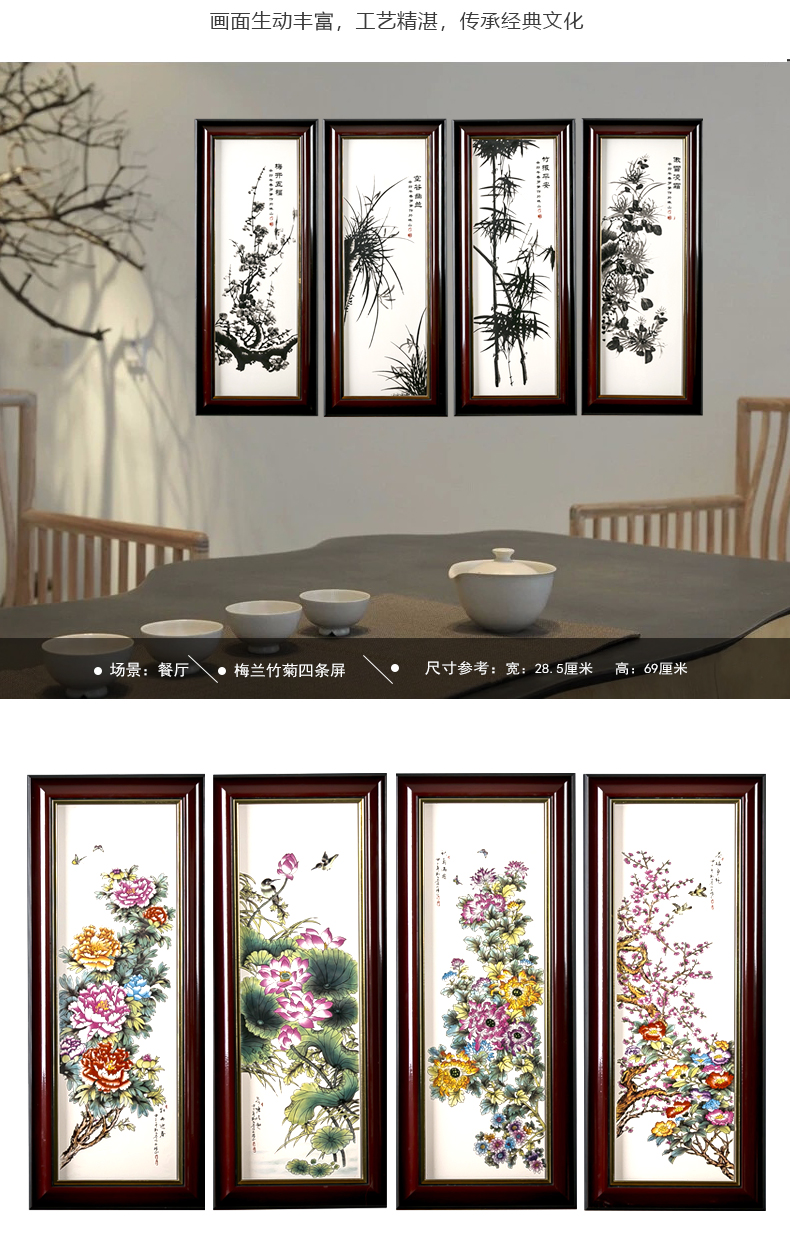 Jingdezhen porcelain plate painting landscape painting of flowers and birds in four screen adornment home sitting room sofa ceramics by patterns that hang a picture