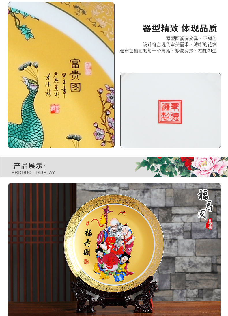 Wine cabinet decoration plate rich ancient frame office furnishing articles of jingdezhen ceramics handicraft creative I household