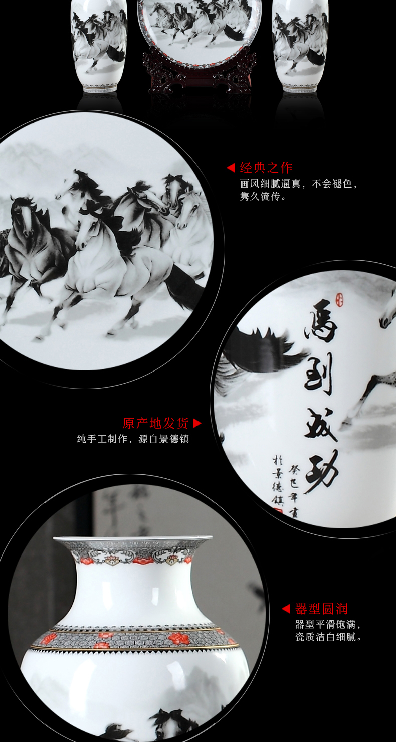 Jingdezhen ceramic furnishing articles three - piece vase household act the role ofing is tasted flower arranging office of I and contracted sitting room adornment