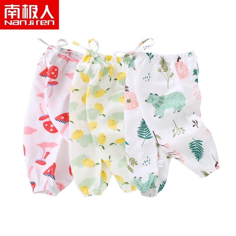 南极人宝宝长裤子薄款儿童防蚊裤夏季男童女童灯笼裤婴儿纱布纯棉