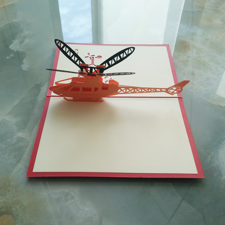 lightbox moreview - 3d Greeting Cards