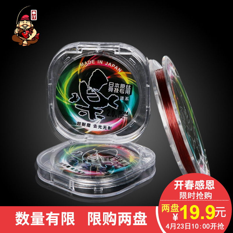 Bentin Taiwan fishing line main line Japan imported raw silk super pull nylon fishing sports fishing supplies