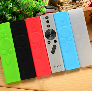 XGIMI remote control protective cover CC/Z5/H1S Aurora projector Jazz TV remote control dustproof silicone sleeve