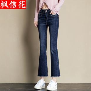 新款韩版高腰弹力垂感显瘦牛仔小喇叭九分裤