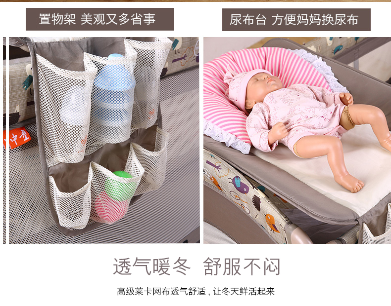 how to put a playpen up