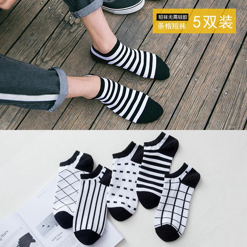 Цвет: Геометрические носки