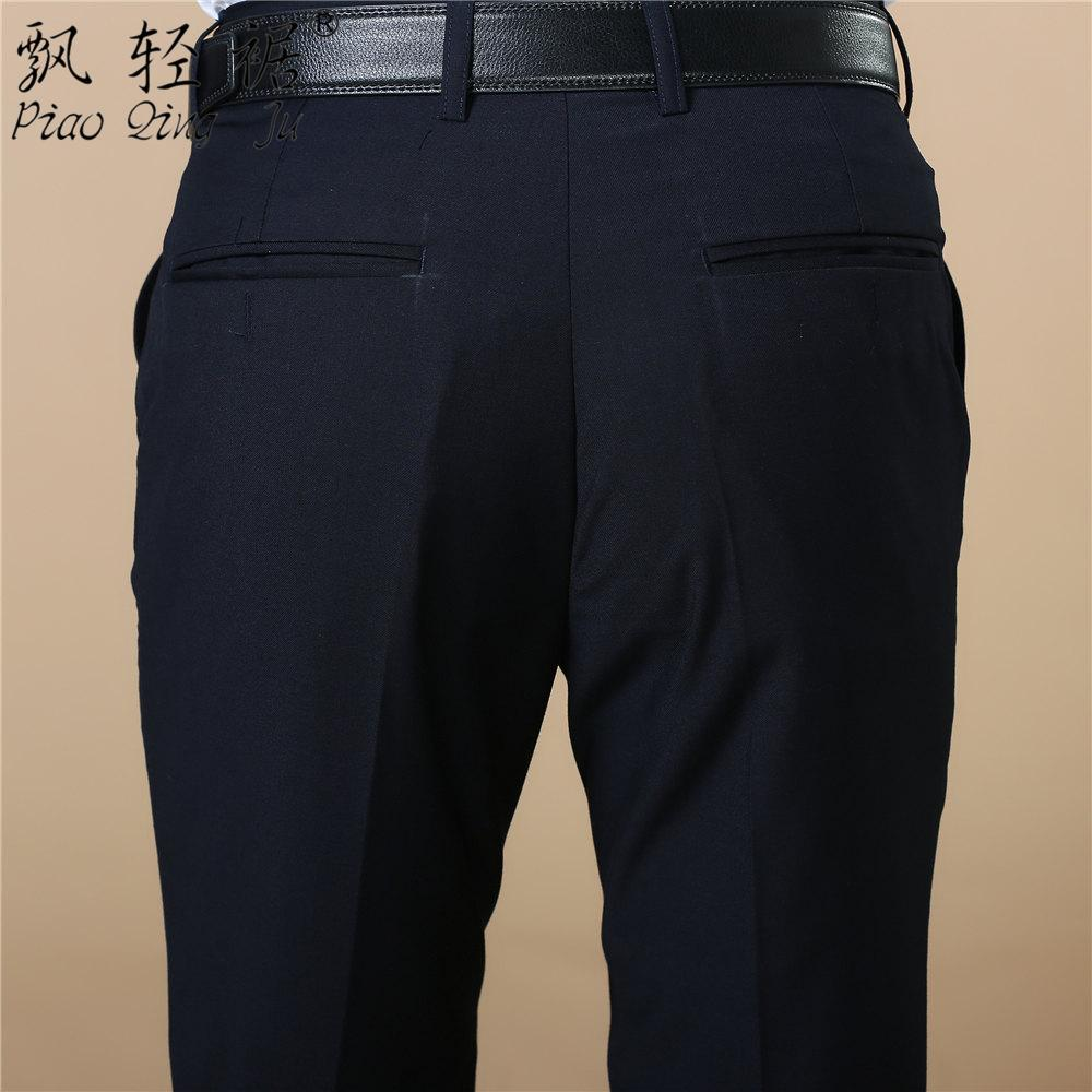 e19931f8ec4 USD 38.88  Spring and summer new men s trousers China Mobile Bank ...