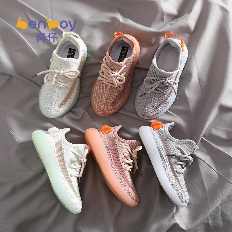 女童时尚鞋2019夏季新款男童透气网面运动鞋儿童椰子大童宝宝网鞋