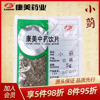 Health America Pharmaceutical Chinese medicine thistle wild thistle flower buds Horned small crappie thorn thistle dish Anhui Province 250 g