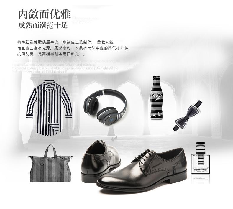 男鞋P5301M140422_11.jpg