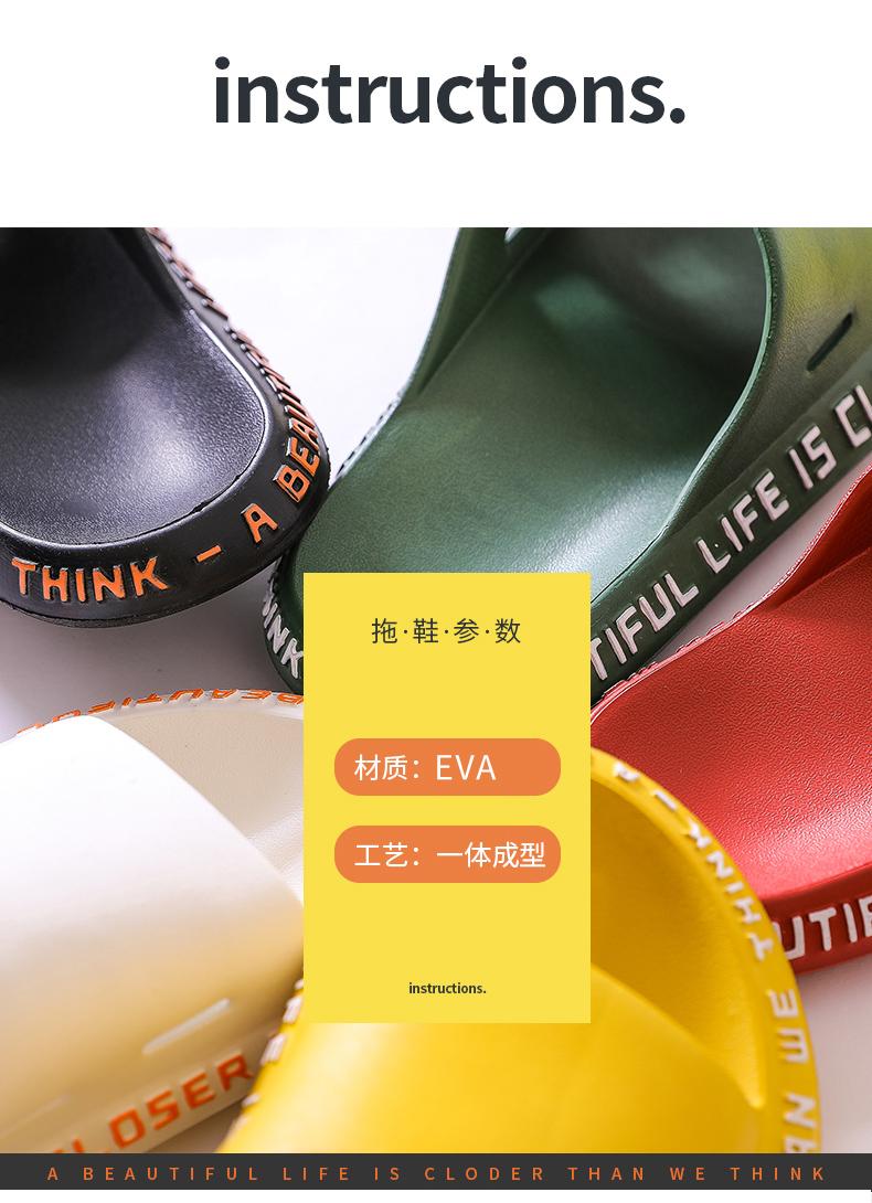 Dép đi trong làn sóng mùa hè năm ins nữ mặc ngoài nặng có đáy chống trượt trong nhà giày lười biếng tính khí dép màu đỏ ròng và dép nữ mùa hè Hàn Quốc