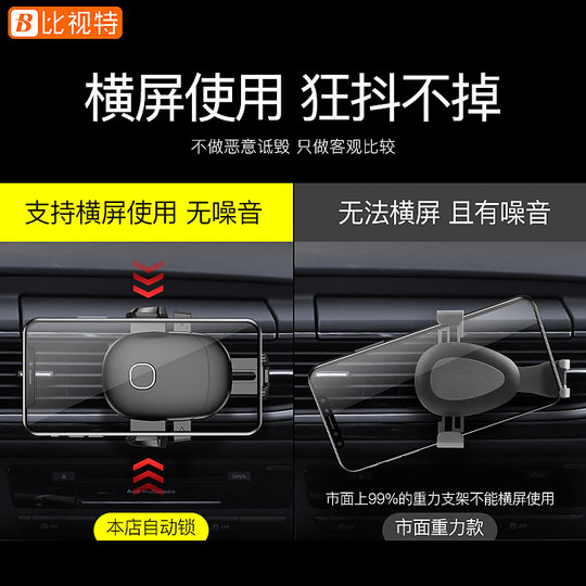 Car mobile phone bracket car suction cup type universal universal navigation support support clip car paste