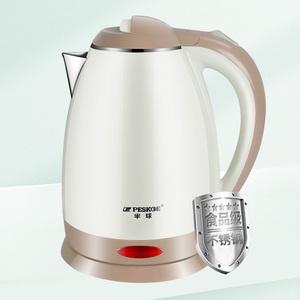 半球电热水壶烧水壶全自动断电家用热水壶快速大容量不锈钢开水壶