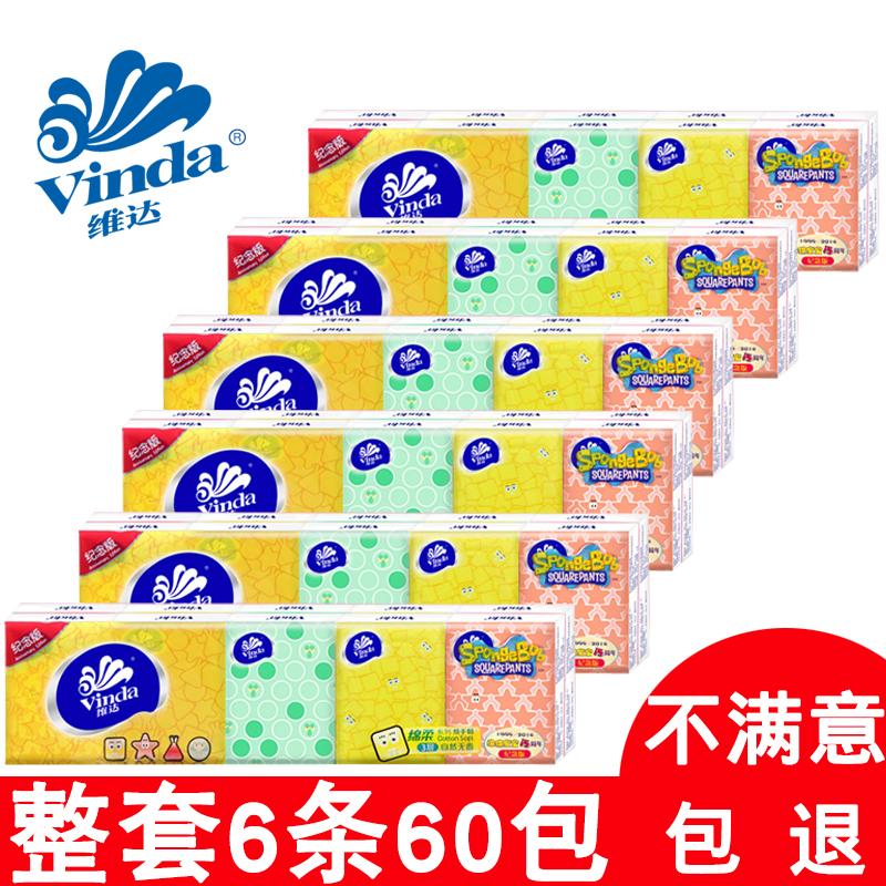 Размер достигать носовой платок бумага пакет стиль мини не ладан здравоохранения бумага еда полотенце бумага портативный бумажные полотенца тряпка для мытья посуды бумага пакет бумажные полотенца
