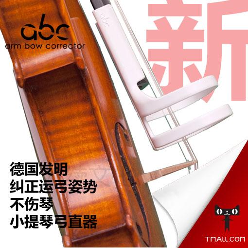 Germany ABC violin bow straight cello bow straight violin bow bow straight