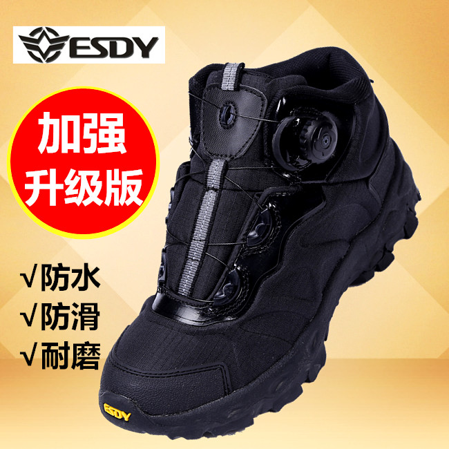 58a2f793cf4 Tactical boots male desert boots BOA fast anti-shock boots boots combat  boots waterproof spring