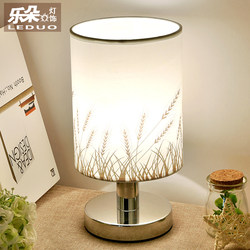 Table lamp bedroom bedside simple modern creative small lamp warm bedside lamp night light feeding lamp touch desk lamp