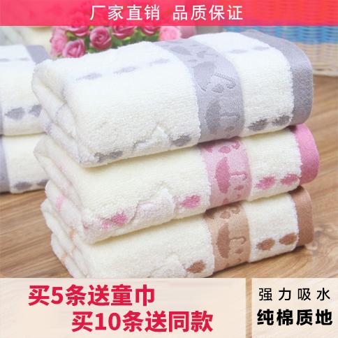 Прямой завод чистый хлопок Полотенце для взрослых без твист мягкий абсорбирующий утепленный стиль Домашнее полотенце свадебное благоприятствовать