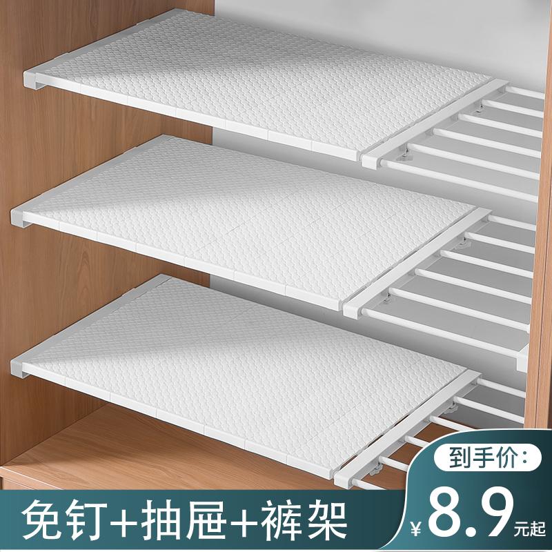 衣柜收纳分层架隔板衣橱柜子隔层鞋柜免钉伸缩宿舍置物架厨房隔断