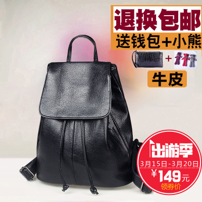 Simple soft leather Japan and South Korea women's shoulder bag leather fashion casual Korean wild college wind soft leather women's backpack tide