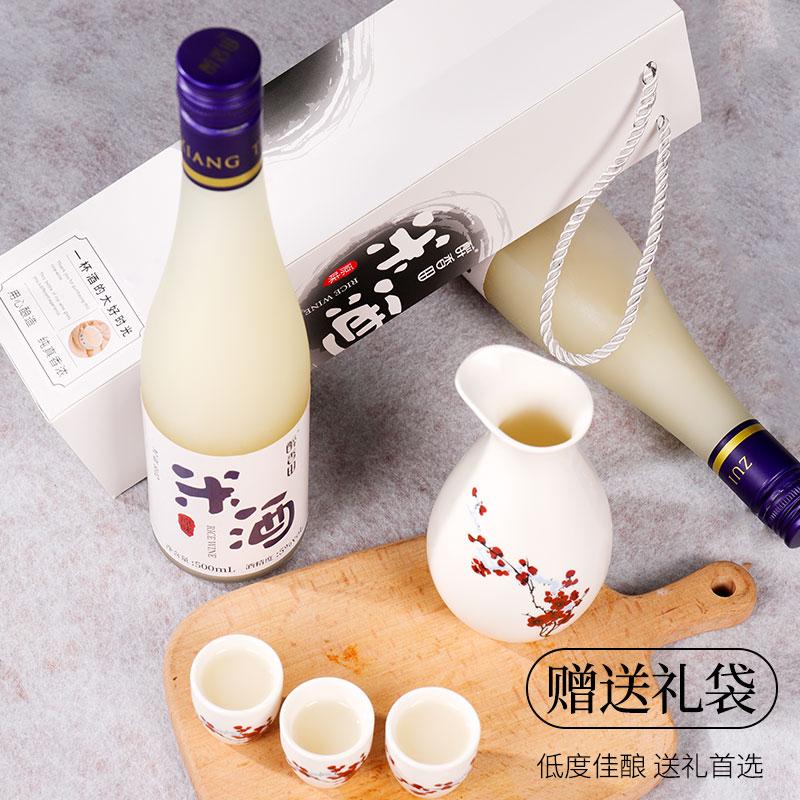 醉香田低度糯米酒,月子微甜米酒500ml