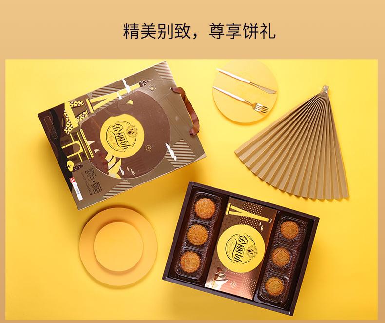 金丽沙丨欧月飘香560g广式月饼蛋黄白莲蓉月饼,郑州金丽沙月饼厂家