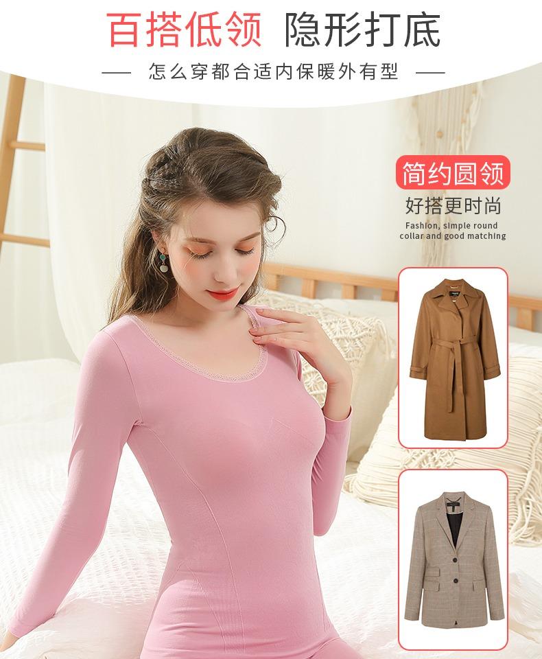 南极人保暖内衣女士无痕秋衣秋裤学生套装美体塑身薄款棉毛打底衫商品详情图