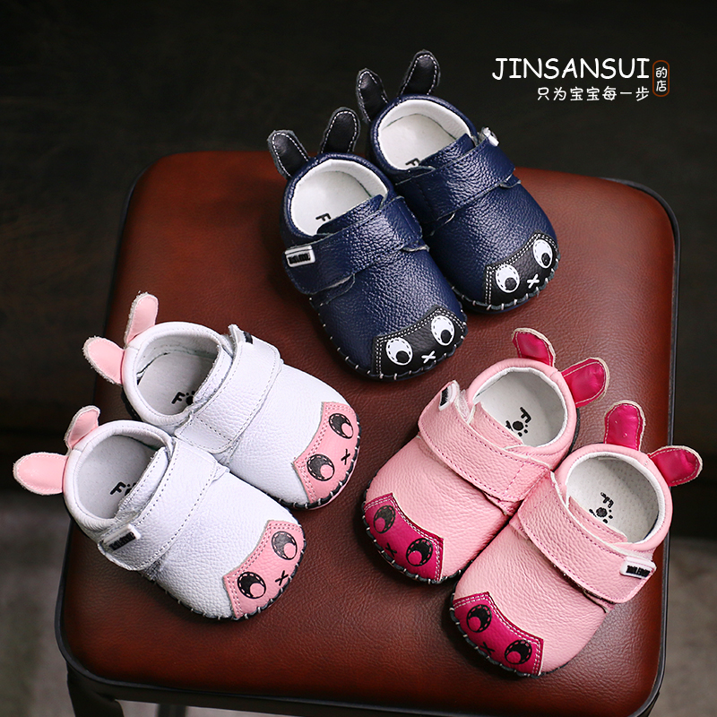 Baby toddler shoes soft bottom leather spring and autumn male 6-12 months 8  female 069a60d8cf