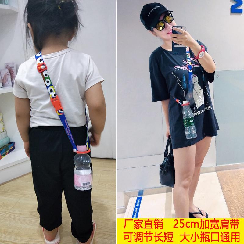 芝麻街潮品日本矿泉水背带儿童便携式斜挂绳网红出游同款饮料挂带