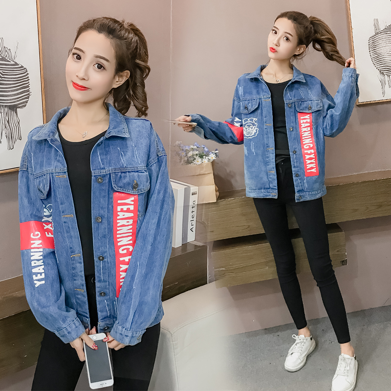 Buy Cheap Clothes From China I...