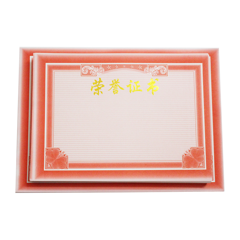 Certificate of honor core certificate paper blank double adhesive ...