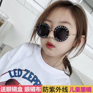 2018新款儿童太阳镜男童女童墨镜时尚字母小孩眼镜3-10岁宝宝个性