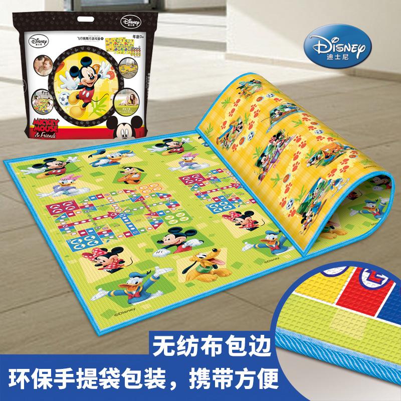 Trẻ em bay trò chơi cờ vua pad bò đôi mat trẻ sơ sinh tập thể dục toddler game chăn cậu bé cô gái món quà sinh nhật