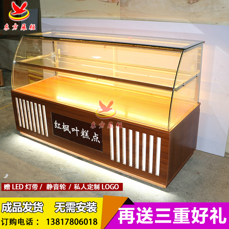 New Curved Peach Pastry Counter Bakery Glass Display Cabinet Door
