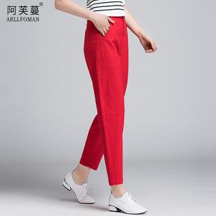 九分裤红色裤子女小脚萝卜哈伦裤