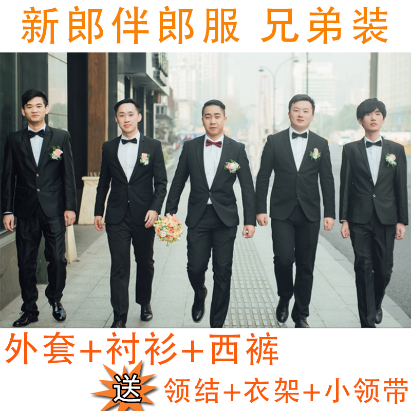 USD 122.78] Wedding suit groom groomsmen suits brothers mission ...