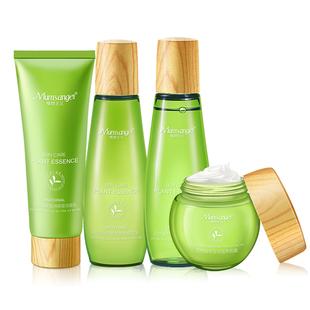 植物主义孕妇专用护肤品套装纯补水天然哺乳怀孕期保湿化妆品正品