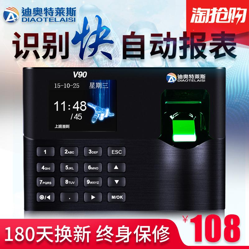 V90 отпечаток пальца стиль тест посещаемость машины печатные карты член работа переход к работе отпечаток пальца машинально регистрация машинально палец плесень борьба кард-ридер машина