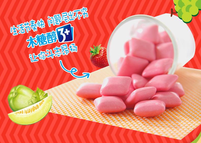 木糖醇、四口味:101gx3罐 好丽友 无糖口香糖 券后43元包邮 买手党-买手聚集的地方