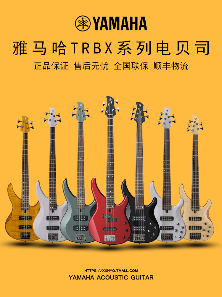 Yamaha Electric Bass TRBX174 Débutant Beth Mountain Leaf TRBX304 絃 Bass TRBX305
