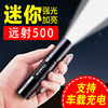 Strong light flashlight rechargeable super bright multi-function outdoor home long-range 5000 mini small led lights special forces