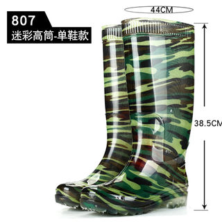 Spring and autumn high tube camouflage male rain shoes kitchen waterproof shoes anti-skating shoes long bumps men's shoes labor insurance shoes rubber shoes