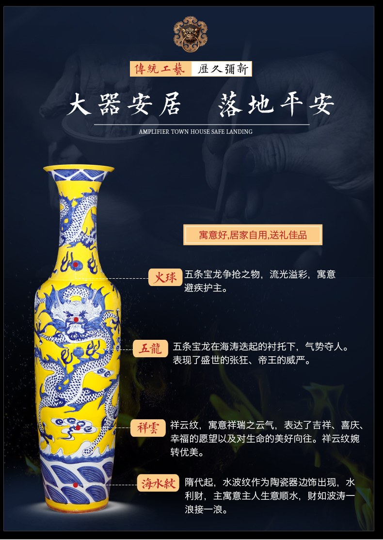 Jingdezhen ceramic hand carved large vases, new Chinese style home furnishing articles sitting room adornment opening gifts