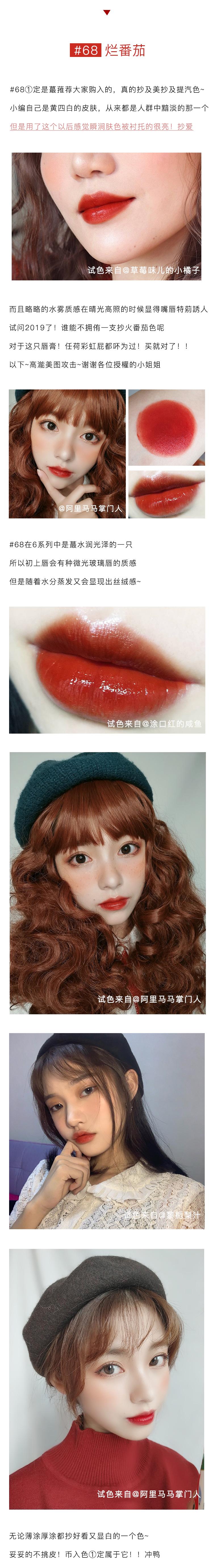 橘朵唇釉哑光丝绒口红镜面水光学生款平价小众品牌详细照片